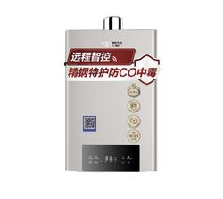 史密斯(A.O.Smith) 16升燃气热水器 APP智能遥控 CO主动防护 淡雅金大屏设计 JSQ33-MJ7(天然气)京品家电