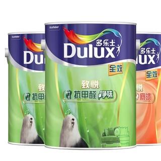 装修党 : Dulux 多乐士 A742+A748 致悦 竹炭抗甲醛净味全效内墙乳胶漆 18L套装