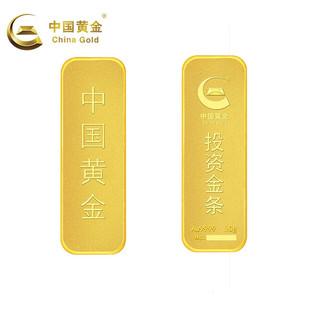 China Gold 中国黄金 Au9999 足金金条 50g