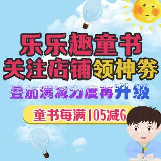 给孩子讲中国航天系列:嫦娥探月立体书