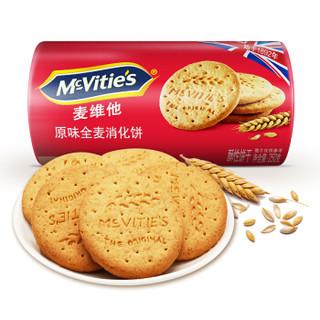 Mcvitie's 麦维他 消化饼干全麦粗粮代餐 250g *16件