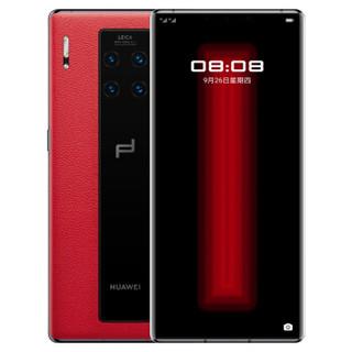 HUAWEI 华为 Mate 30 RS 保时捷设计 智能手机