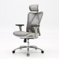 SIHOO 西昊 人体工学椅电脑椅