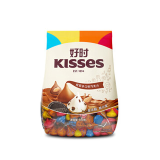京东PLUS会员 : HERSHEY'S 好时 Kisses 炫彩多口味巧克力 500g