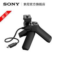 Sony/索尼VCT-SGR1 黑卡相机 手持自拍三脚架多功能拍摄手柄