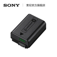 Sony/索尼 NP-FW50 可重复充电电池 微单A7系 A6000/5100/5000等