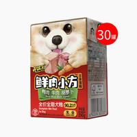 开饭乐 狗狗主食罐头 鸭肉牛肉胡萝湿粮  190g*30盒