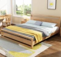 恒興達 北歐全實木雙人床 1.8*2m(框架結構)