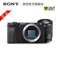 SONY 索尼 ILCE-6600 APS-C画幅 微单数码相机   18-135套机
