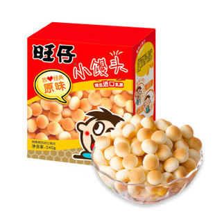 限地区 : Want Want 旺旺 旺仔 小馒头 240g *14件