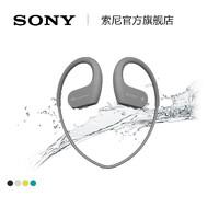 SONY 索尼 NW-WS623 防水音乐播放器 白色