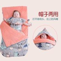 初生婴儿睡袋冬季厚款睡袋儿童宝宝睡袋婴儿秋冬款加厚纯棉防惊跳