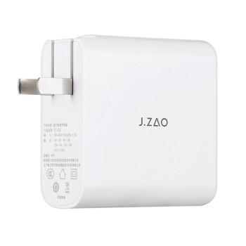 京东京造 TC-025 USB-C旅行快速充电器 65W