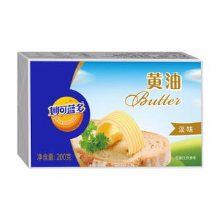 妙可蓝多 淡味黄油(原味)200g  烘焙原料