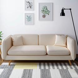 A家家具 ADS-025A 可拆洗小户型三人位沙发