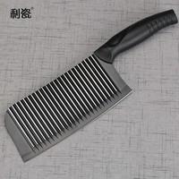 利瓷 LC1069 波浪纹不锈钢菜刀 送剪刀 水果刀