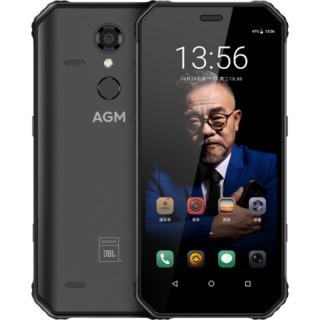 AGM H1 户外三防智能手机 4GB 64GB
