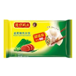 湾仔码头 速冻水饺 韭菜猪肉口味 1.32kg *6件