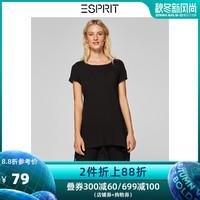 ESPRIT时尚潮流不规则短袖女中长款T恤休闲圆领