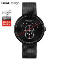CIGA Design玺佳 I系列时尚手表创意齿轮男表防水石英表 太空黑