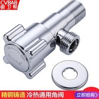 橱卫帮(CVBAB)全铜加厚角阀冷热水器通用三角阀