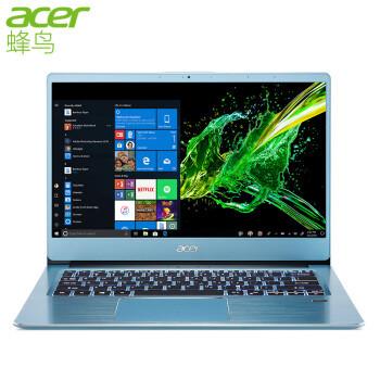 历史低价:acer 宏碁 蜂鸟Swift 3 锐龙版 14英寸笔记本电脑(R5-3500U、8GB、512GB)