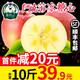 新疆阿克苏冰糖心苹果水果新鲜包邮当季整箱应季丑苹果大10斤 34.90元(需用券)