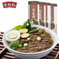 蔡林记荞麦面条500g*4筒挂面乔麦 杂粮粗粮低脂面条