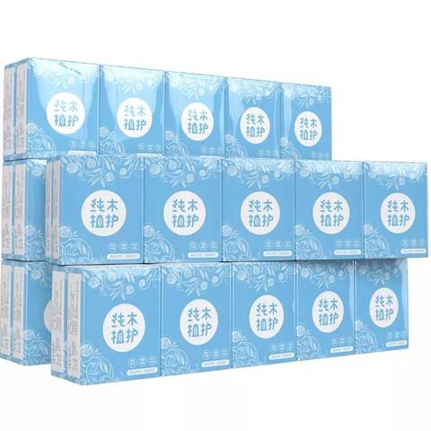白菜党:植护 手帕纸小包装 10包