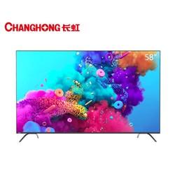 长虹(CHANGHONG) 58D5P 58英寸超薄远场语音智慧屏电视AIoT物联人工智能全面屏4KHDR平板液晶电视机
