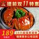 大闸蟹 16只装 公母混搭 3-4.5两/只 79元(需用券)