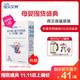 佳贝艾特悦白较大婴儿配方羊奶粉2段150g 392.99元(合30.23元/件)