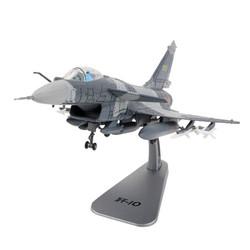 凯迪威合金仿真飞机模型战机玩具 歼-10战斗机 685011