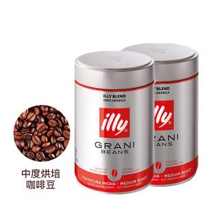 意大利illy意利进口中度烘培咖啡豆250g*2浓缩咖啡现磨