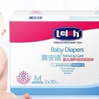 lelch 露安适 日用纸尿裤加量装M60片*2箱婴儿尿不湿超薄透气柔软组合装