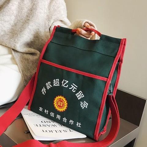 每日白菜精选:植护手帕纸、存款超亿元留念帆布包、红富士冰糖心苹果等