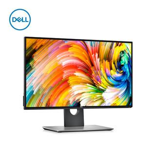 Dell/戴尔 25英寸2K高清液晶IPS壁挂设计师游戏电竞显示器U2518DR