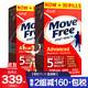 Move Free益节氨糖维骨力硫酸软骨素加钙片中老年成人补钙骨维力非胶囊200*2*2 172元(需用券)