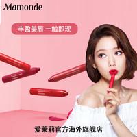 Mamonde 爱茉莉 /梦妆花心丝绒唇膏笔 2.5g *3件