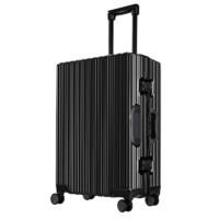 MAYSHINE M12B80-24 智能行李箱小型24寸