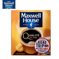 Maxwell House 麦斯威尔 速溶香醇黑咖啡金咖啡冻干粉 25条(45克/盒)