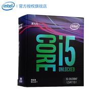 intel 英特尔 I5-9600KF 酷睿六核盒装电脑台式机CPU处理器