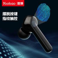 羽博真无线运动跑步蓝牙耳机入耳式双耳苹果iPhoneXS安卓华为通用
