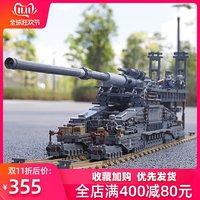 开智多拉巨炮古斯塔夫列车炮模型大型樂高积木大人高难度拼装玩具