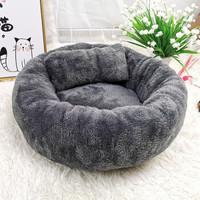 猫窝四季通用冬天保暖猫狗窝