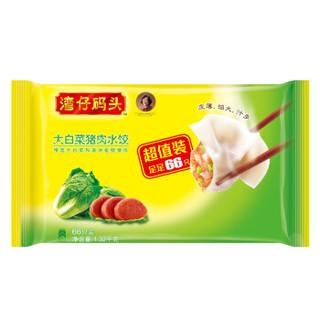 京东PLUS会员 : 湾仔码头 速冻水饺 大白菜猪肉口味 1.32kg 66只 *6件