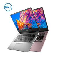 Dell/戴尔 灵越5000 八代酷睿i5集显14英寸256GB固态轻薄本便携本商务办公笔记本电脑5488手提燃14官方超薄