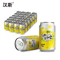 汉斯   菠萝啤  330ml* 6罐