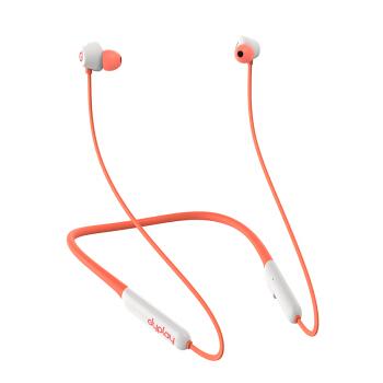 dyplay ANC Go 无线蓝牙耳机 入耳式脖挂耳麦 橙白色