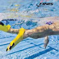 Finis脚蹼 Z2 Gold Fins游泳训练划水脚蹼硅胶 黄色 E 40-41